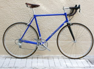 products tokyo fixed 48x17 cycles