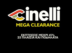 _web_cinelli_clearout
