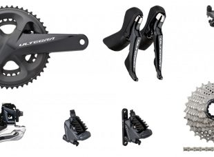 Products :: Shimano – 48x17 cycles